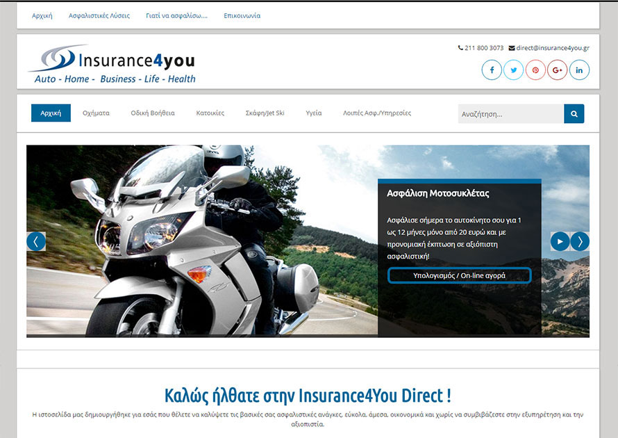 Insurance 4 You Direct